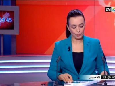 تصویر از جنگ رسانه ای رباط و ریاض؛اقدام بی سابقه یک شبکه تلویزیونی مراکشی علیه عربستان
