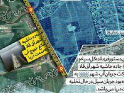 تصویر از اینفوگرافیک/ همه جزئیات انفجار خط راهآهن آق قلا
