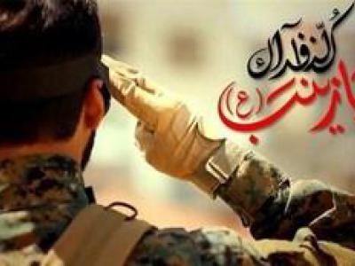 تصویر از شهید مدافع حرمی که فکر میکرد همه از چهرهاش میترسند! +فیلم