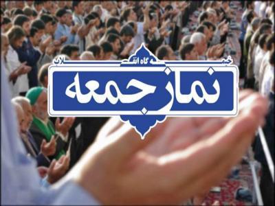 تصویر از همه ایران سپاه است و همه مردم پاسدار انقلاب هستند/ اقدام آمریکا عقدهگشایی و از درماندگی است