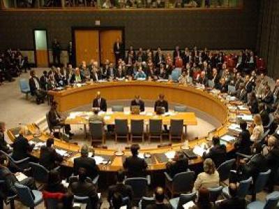 تصویر از برگزاری نشست ویژه شورای امنیت برای بررسی اوضاع یمن