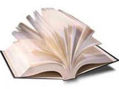 تصویر از رونمایی از کتاب «شیر زیتان» در جهرم