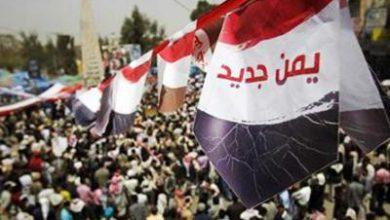 تصویر از دیدار طرفین یمنی درباره اجرای توافقنامه سوئد