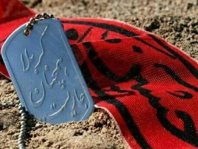 تصویر از یادواره شهدای مدافع حرم استان اردبیل برگزار میشود