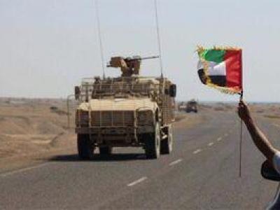 تصویر از امارات در حال فرار از یمن