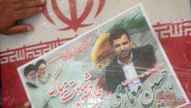 تصویر از آئین بزرگداشت شهید «معماری» در اهواز برگزار میشود
