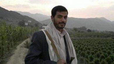 تصویر از العربیه: برادر رهبر انصارالله در درگیریها و اختلافات داخلی به شهادت رسیده است