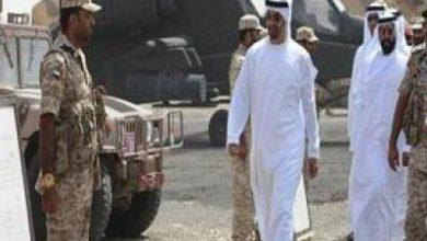 تصویر از نیروهای اماراتی از عناصر وابسته به منصور هادی در «ابین» خواستند تسلیم شوند
