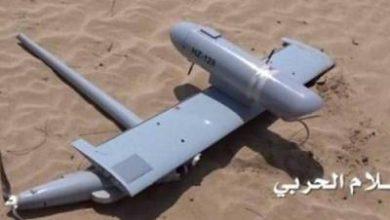 تصویر از پهپاد جاسوسی ائتلاف سعودی در شمال یمن سرنگون شد
