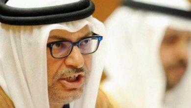 تصویر از قرقاش: عربستان درباره ادامه حضور امارات در ائتلاف عربی تصمیم میگیرد