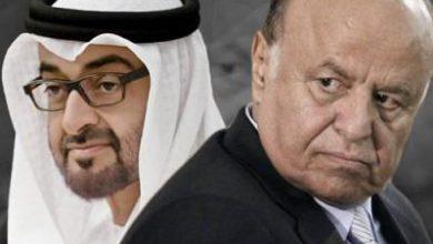 تصویر از اعضای دولت مستعفی  هادی خواستار خروج امارات از ائتلاف سعودی شدند