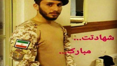 تصویر از جوان بنابی در دفاع از مرزهای ایران اسلامی به شهادت رسید+تصاویر 