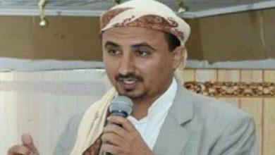 تصویر از وزارت اوقاف یمن: رژیم سعودی با فریضه حج برخورد سیاسی میکند