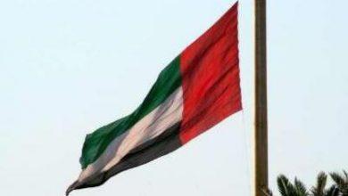 تصویر از دلایل چرخش امارات به سمت ایران
