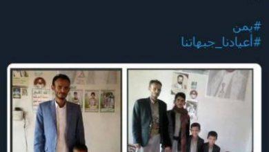 تصویر از از عید قربان ۹۶ تا عید قربان ۹۷ در یمن +عکس