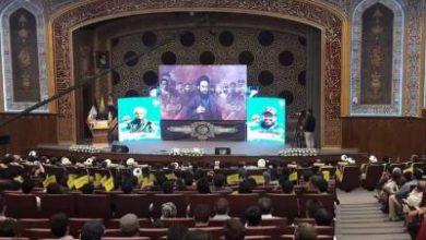 تصویر از یادواره شهید عارف حسینی و شهدای لشکر زینبیون در قم برگزار شد
