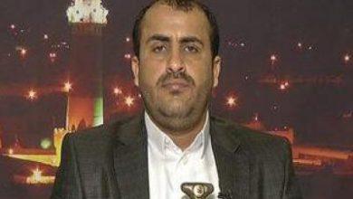 تصویر از الجبیر تصور می کرد بزودی جنگ یمن را به سود خود خاتمه می دهند