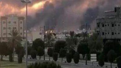 تصویر از ترکشهای انفجار «آرامکو» به بحرین رسید
