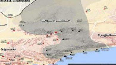 تصویر از تلفات سنگین نظامیان عربستان در شرق یمن/کشته شدن یک فرمانده ارشد سعودی