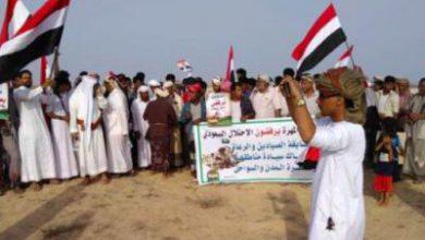 تصویر از چشم طمع عربستان، امارات و عمان به استان المهره یمن
