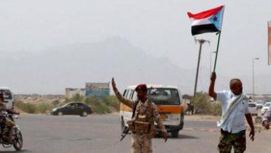 تصویر از اهداف پشت پرده آمریکا در آتشبس جزئی در یمن