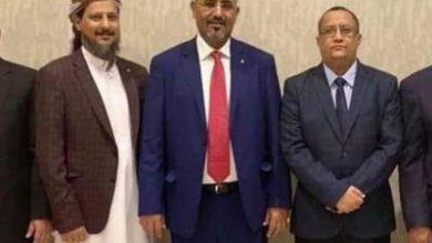 تصویر از دومین سفر هیأت «شورای انتقالی جنوب یمن» به عربستان سعودی