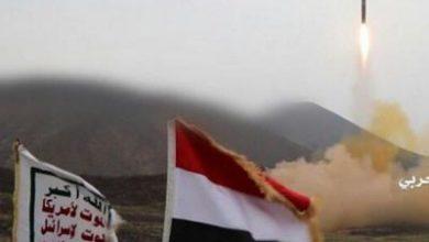 تصویر از یمن| شلیک ۳ موشک زلزال به مواضع مزدوران عربستان در «عسیر»