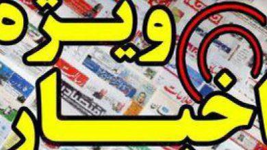 تصویر از هاشمی: حذف نام شهدا فتوشاپ است/ ترامپ بهخاطر عربستان، وارد جنگ با ایران نمیشود/ موضع کاندیدای جانشینی آمانو درباره ایران