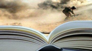 تصویر از رونمایی از دو کتاب دفاع مقدس در نجفآباد