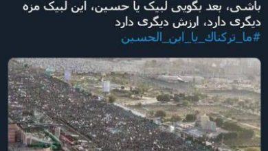 تصویر از سنگ تمام یمنیها در ظهر عاشورا +عکس