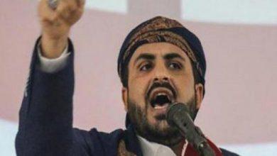 تصویر از واکنش عبدالسلام به جنایت ائتلاف سعودی در ذمار یمن