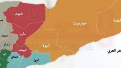 تصویر از توافق ریاض برای جنوب یمن؛ توطئه جدید سعودی-اماراتی برای اشغال «حضرموت»