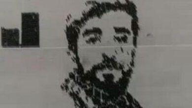 تصویر از فیلم/ اجرای زیبای طرح چهره شهید حججی و امام خمینی(ره)