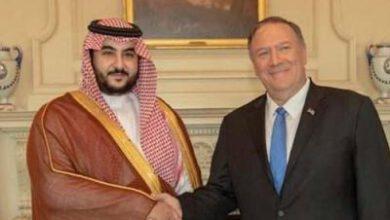 تصویر از معاون وزیر دفاع عربستان، با وزرای خارجه و دفاع آمریکا دیدار کرد