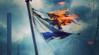 تصویر از نابودی رژیم صهیونیستی در گذرگاه اربعین به روایت اینفوگرافیک