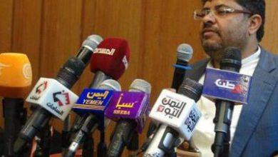 تصویر از افشای حجم فساد نفتی ائتلاف سعودی و همپیمانانش در یمن