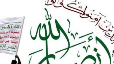 """تصویر از انصارالله: """"توافق ریاض"""" مرده متولد شد"""