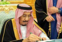 تصویر از ادعاهای بی اساس شاه عربستان درباره ایران