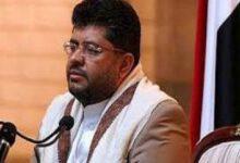 تصویر از هشدار شورای سیاسی یمن درباره حجم غارت و چپاول داراییهای این کشور