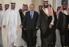 تصویر از توافق ریاض، «نسخه یمنی بیانیه بالفور»