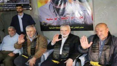تصویر از اسماعیل هنیه: بر سر خون شهداء معامله نمیکنیم