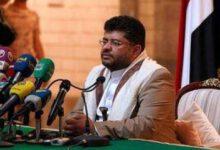 تصویر از واکنش الحوثی به شایعه مذاکره با سعودیها