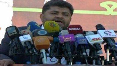 تصویر از واکنش انصارالله یمن به تحریم قیس خزعلی توسط آمریکا