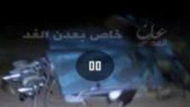 تصویر از نیروهای وابسته به ائتلاف سعودی مدعی سرنگونی دو پهپاد ارتش یمن شدند