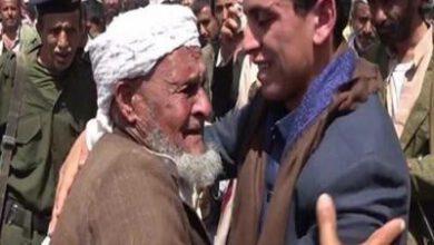 تصویر از آزادی ۱۰ اسیر دیگر ارتش و کمیتههای مردمی یمن