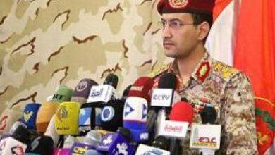 تصویر از حمله موشکی یمنیها به یک پایگاه مرزبانی عربستان