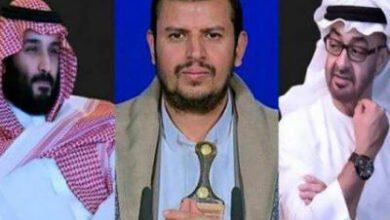 تصویر از ۹ هدف حیاتی و حساس انصارالله در عربستان و امارات کدامند؟