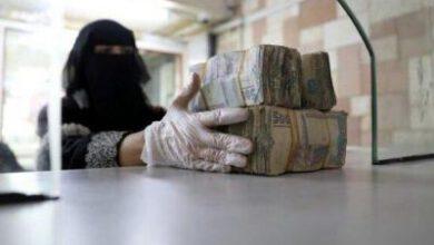 تصویر از انصارالله یمن اسکناسهای چاپ دولت مستعفی را ممنوع کرد