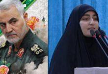 تصویر از دلتنگانه دختر سپهبد شهید قاسم سلیمانی در فراق سردار دلها