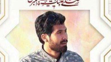 تصویر از مراسم تشییع شهید محمدجعفر حسینی، فرمانده لشگر فاطمیون